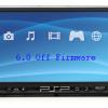 PSP прошивка 6.0 скоро выйдет?
